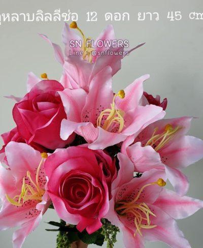 ดอกไม้สีชมพู_๑๙๐๕๐๓_0024