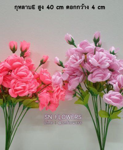 ดอกไม้สีชมพู_๑๙๐๕๐๓_0083
