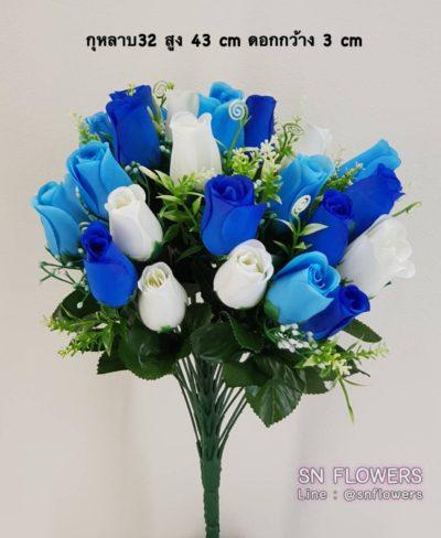 ดอกไม้สีฟ้า_๑๙๐๖๐๗_0027