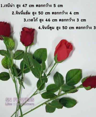 เพิ่มวาเลนไทม์_200107_0016